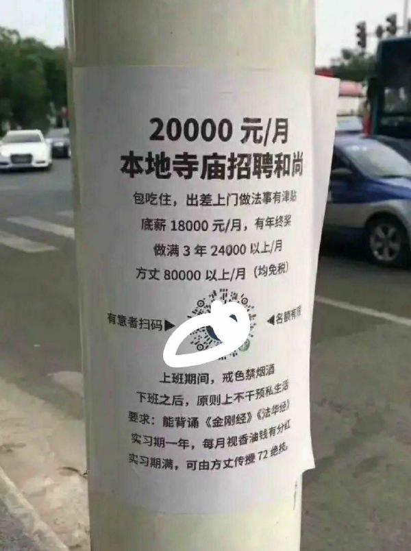 【Z频道0606】来,欣赏一下女友做的饺子!