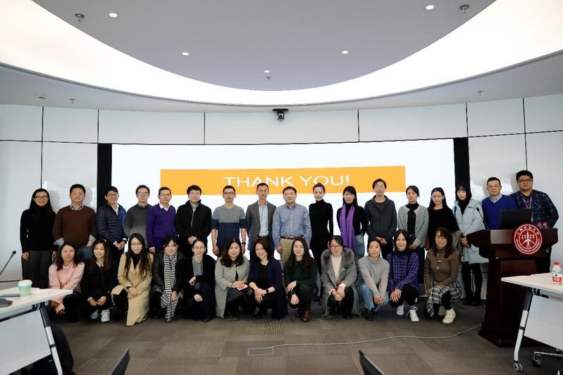 第三届上海高校营销科学学术沙龙