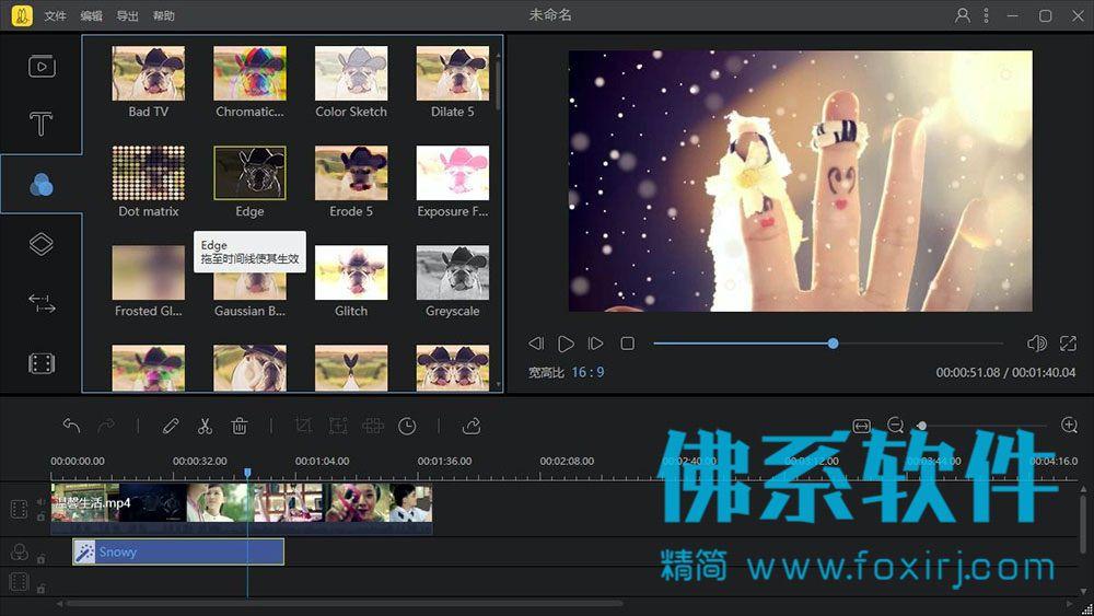 简单的视频剪辑软件 蜜蜂剪辑BeeCut 中文版