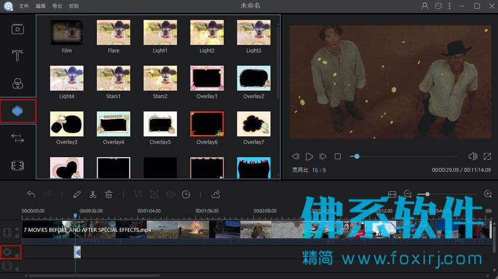 视频编辑王Apowersoft Video Editor Pro 中文版