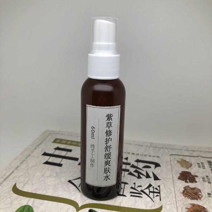 【纯手工】紫草修护舒缓爽肤水(什么护肤品好用?)