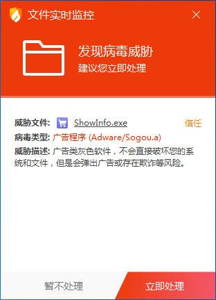 """搜狗输入法强制推广""""618红包广告""""用户不堪其扰"""
