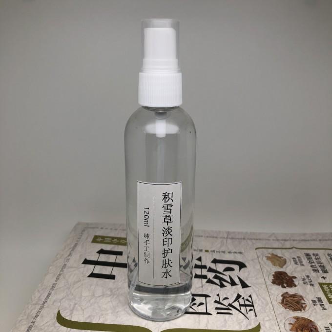 【纯手工】积雪草淡印护肤水(什么护肤品好用?)