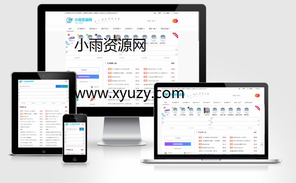 搭建小刀同款 博客系统、技术网、娱乐网、软件官网、业务介绍网 小刀技术网源码