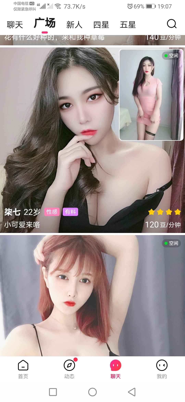 【硬核】徐小晨博客