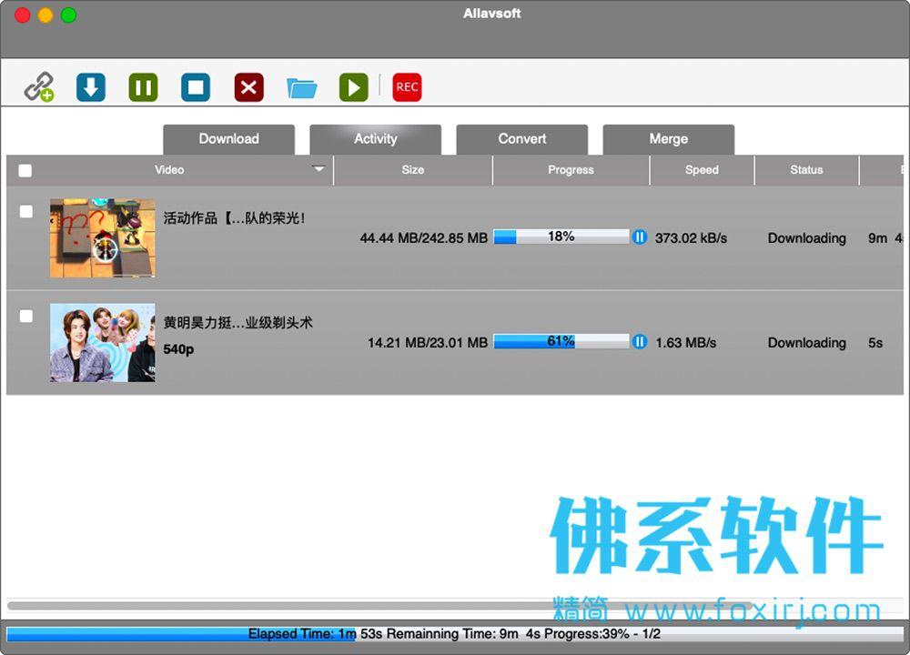 全能视频下载器 Allavsoft for Mac 英文版