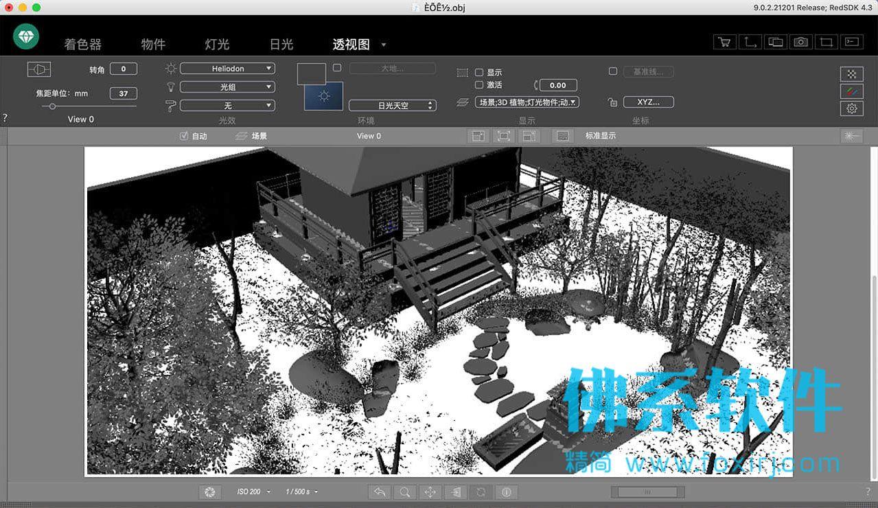 专业3D建筑渲染软件Artlantis for Mac 中文版