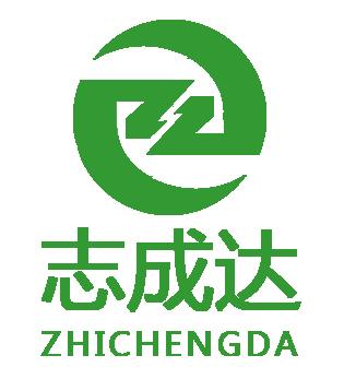 深圳市志成达电镀设备有限公司
