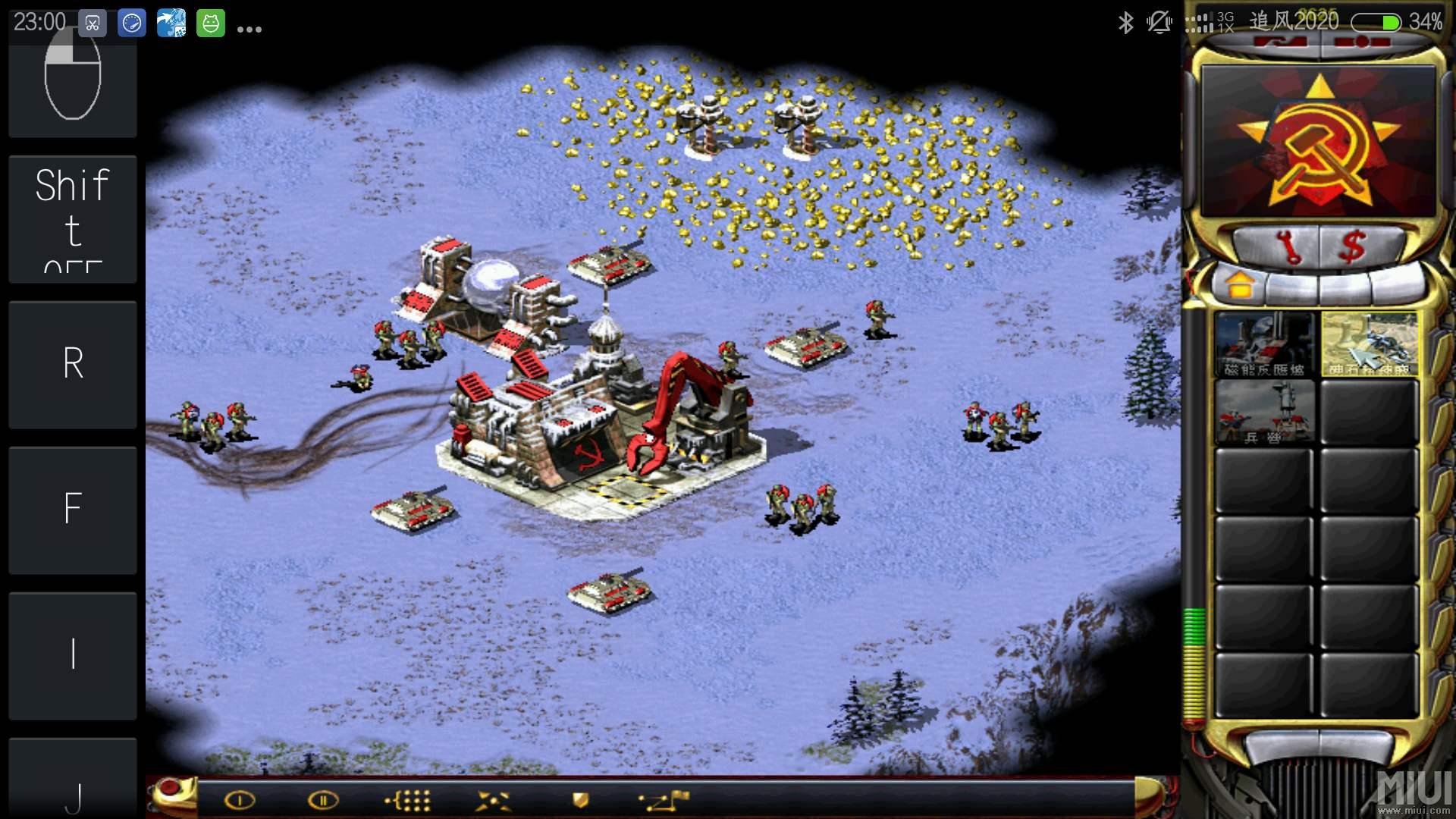 exgear让安卓重温PC经典游戏