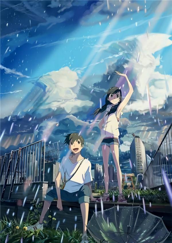 《天气之子》中文字幕1080P