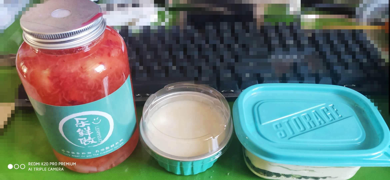 草莓养乐多 + 原味双皮奶 + 盒子蛋糕