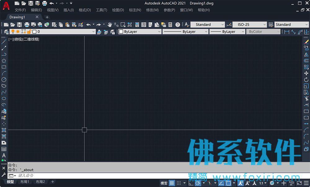 CAD三维绘图设计软件Autodesk AutoCAD 中文完整版+精简版