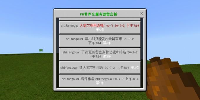 Screenshot 20200703 010511 com.mojang.minecraftpe