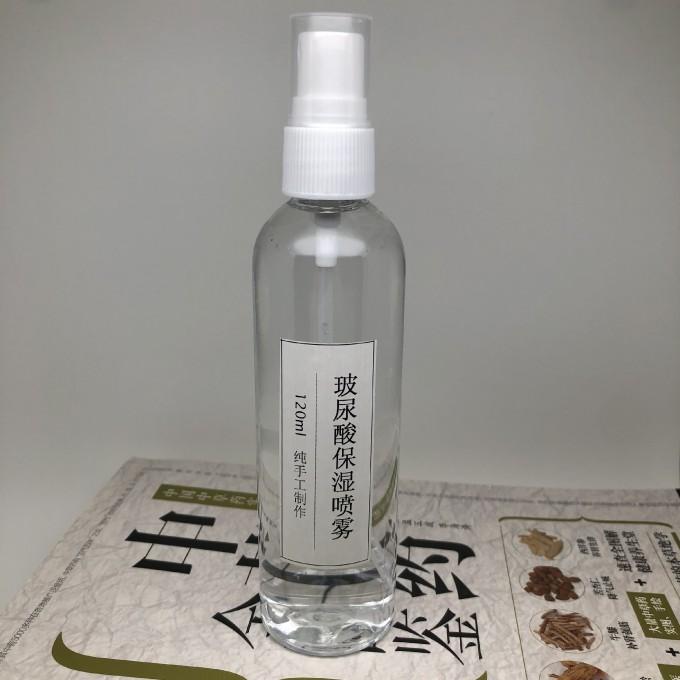 【纯手工】玻尿酸保湿喷雾(敏感肌肤用什么护肤品)