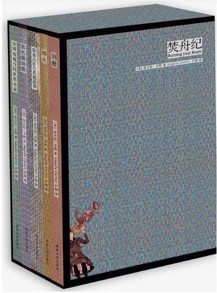 《焚舟纪(套装全5册)》epub+mobi+azw3