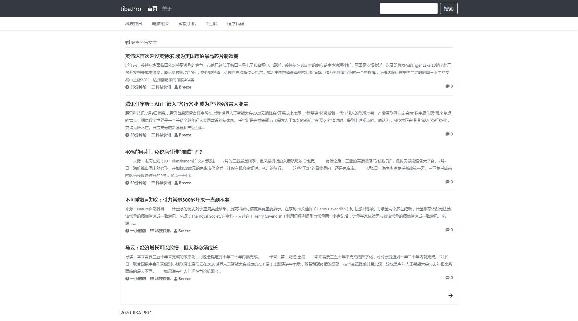 Typecho付费主题 Jiba 1.0 Alpha 预览版来了