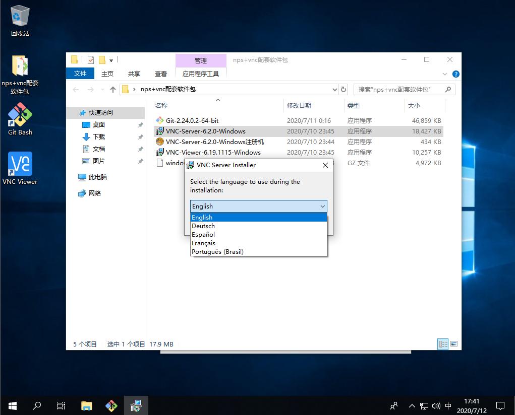 安装VNC-Server-6.2.0