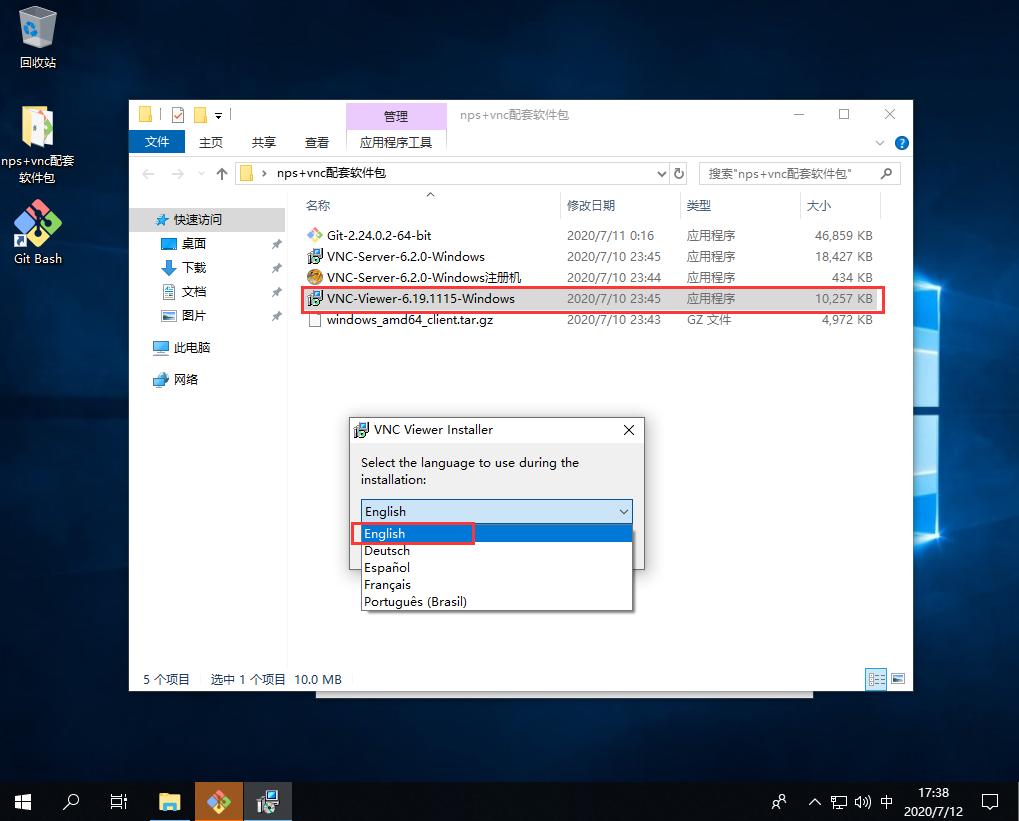 安装VNC-Viewer,我们选择英语安装