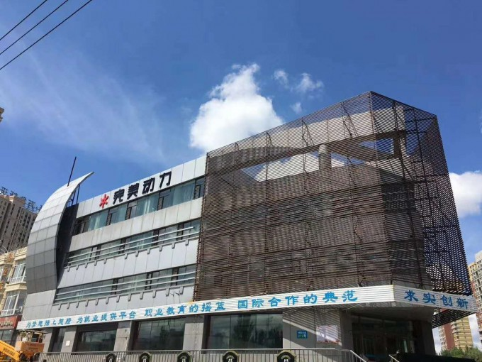 哈尔滨完美动力外景