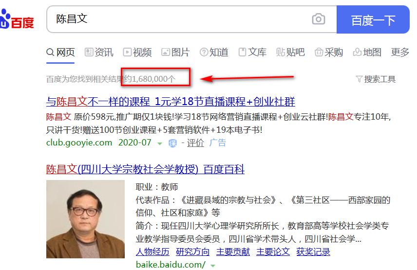 是时候来点干货了,299元的 陈昌文72大营销方法  第1张