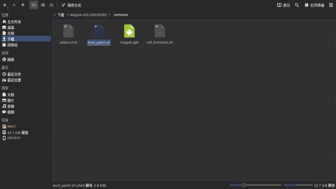 Screenshot 20200715 191517