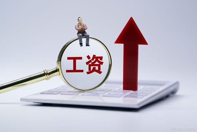 2020年中国高校应届毕业生月薪前100排名