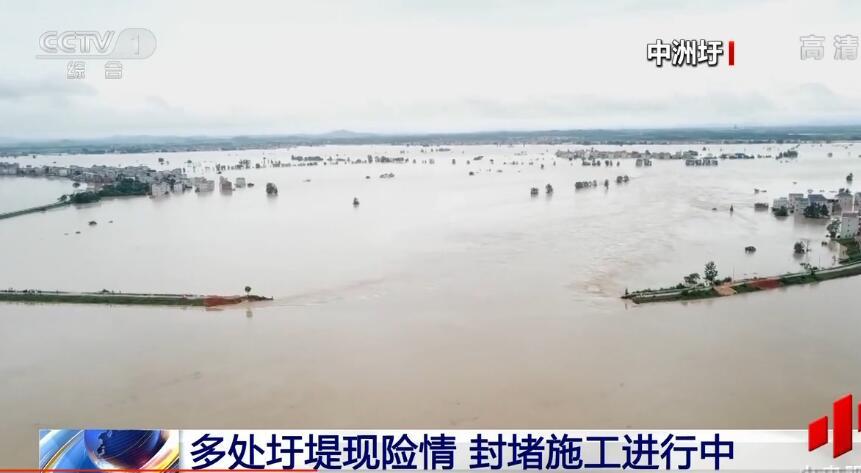 实拍江西省北部鄱阳湖决口封堵现场,圩堤封堵工作正在进行