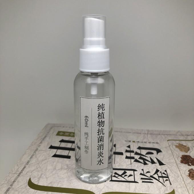 【纯手工】纯植物抗菌消炎水(中草药可以祛痘的科学方法)