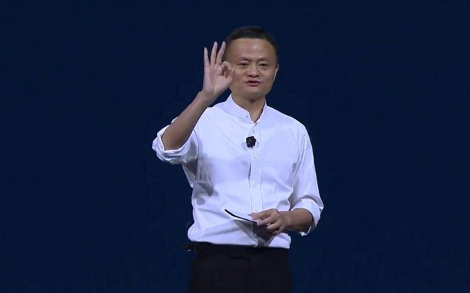 马云预言:2020年最赚钱的五大行业,抓住1年后有钱有闲!