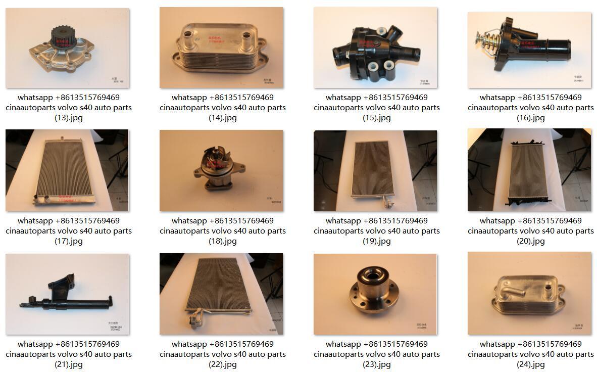 UfaSFs - Volvo car auto parts wholesales
