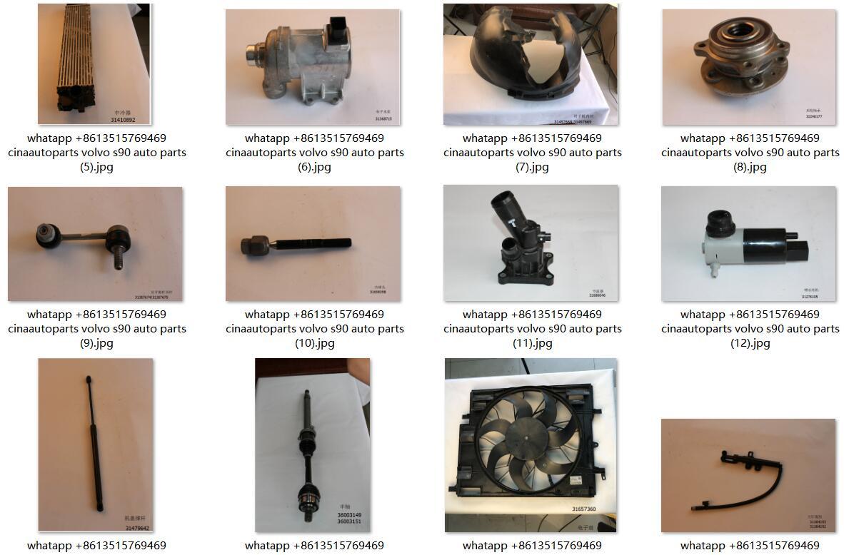 UfapYn - Volvo car auto parts wholesales