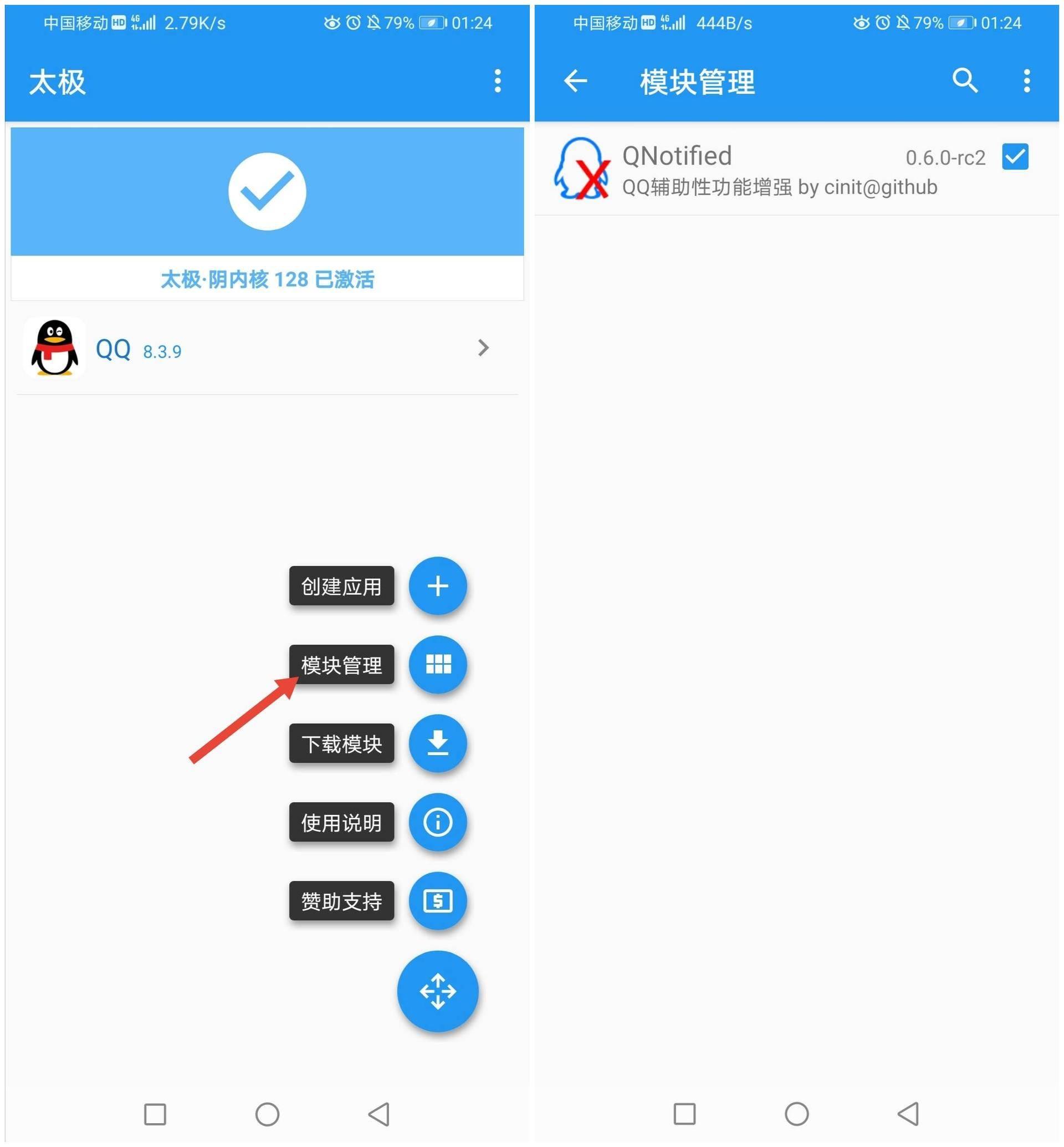 QQ假红包引流QQ群教程及代码