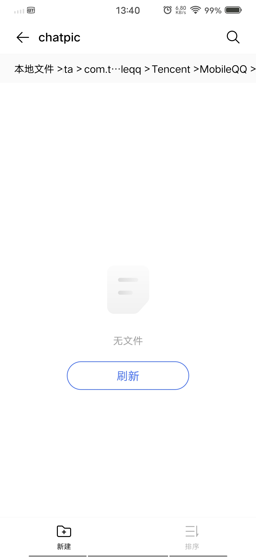 Screenshot 20200721 134053