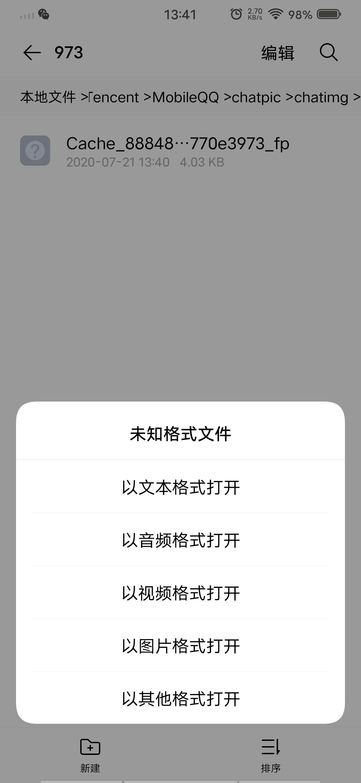 Screenshot 20200721 134129