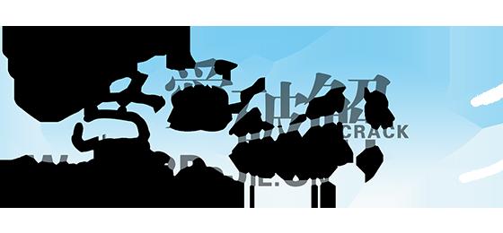 【开放注册公告】吾爱破解论坛2020年7月21日暑假开放注册公告插图(1)