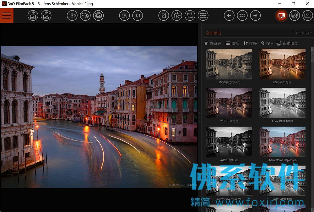 优秀的摄影照片滤镜软件DxO FilmPack 汉化版