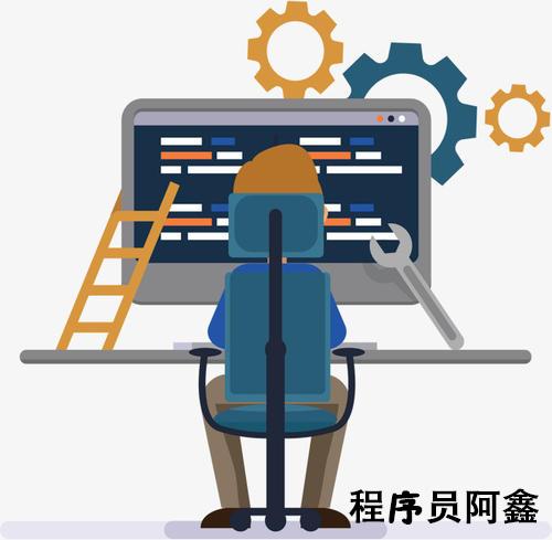 [原创] 应该怎么样去学编程?