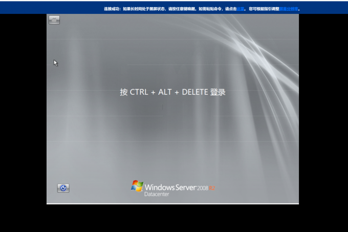 腾讯云发布轻量服务器增加2个新功能(已上图)-图2