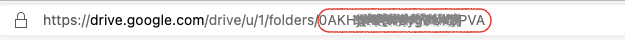 Google team drive ID示例