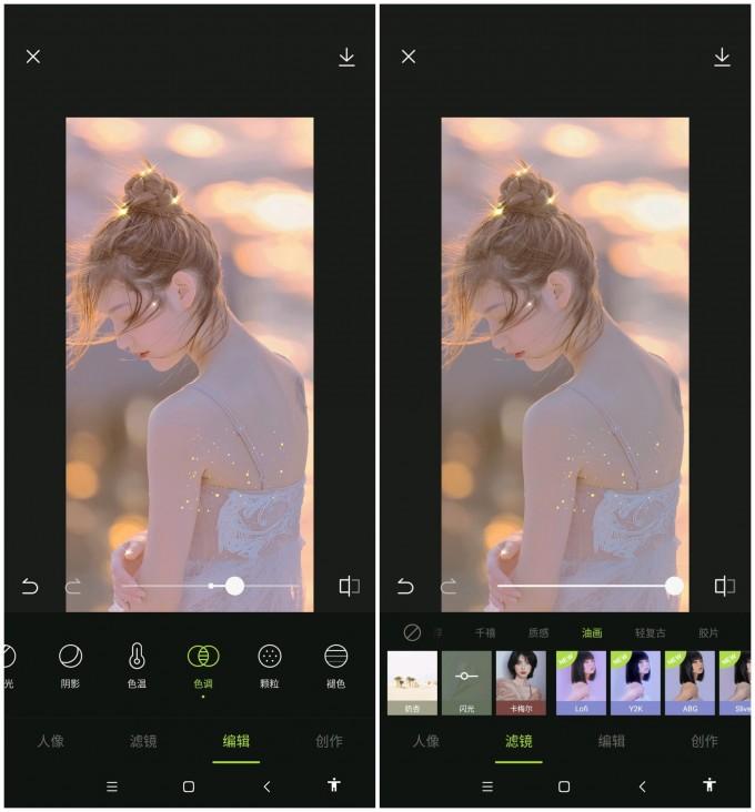 醒图v1.7.0去广告 很不错的图片编辑软件-第1张图片-小冰资源网