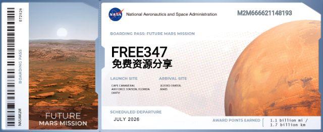 免费领取NASA船票 把自己的名字送上火星-图2