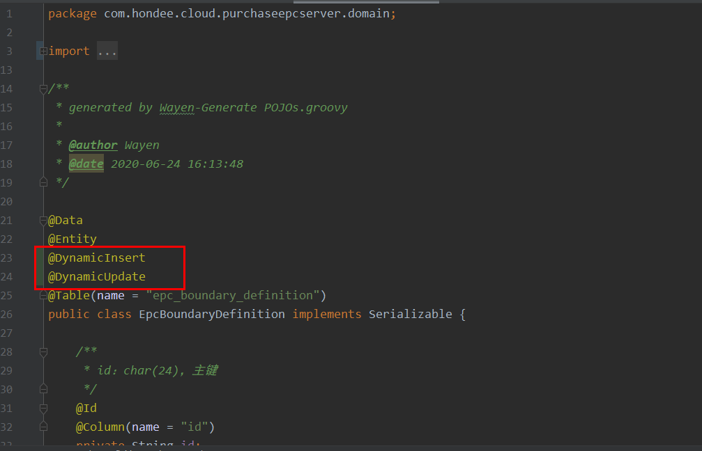 JPA字段为null时不保存/更新