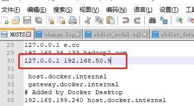 请问下大佬IP和IP能HOSTS吗-图1
