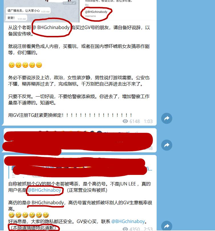 【假消息】买、卖google voice(GV)号码的小心了-图2
