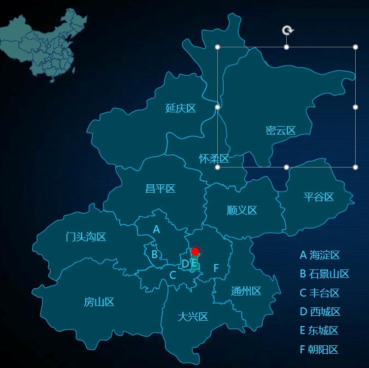 PPT素材:世界地图、中国地图,可编辑