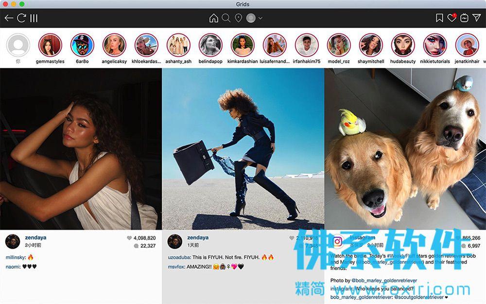 非常好用的Instagram客户端Grids for Mac 中文版