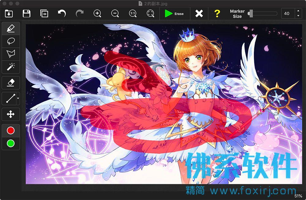 简单易用的图片去水印工具Inpaint for Mac 中文版