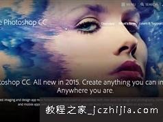 Photoshop CC2015视频教程_手把手ps教程新手快速变高手