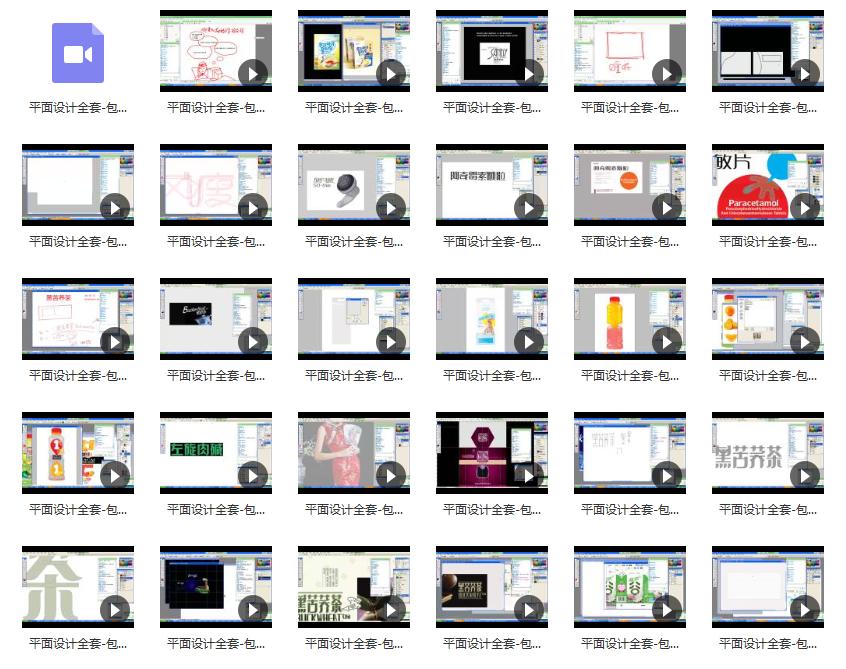 平面设计全套包装设计视频教程_怎样开始学习包装设计
