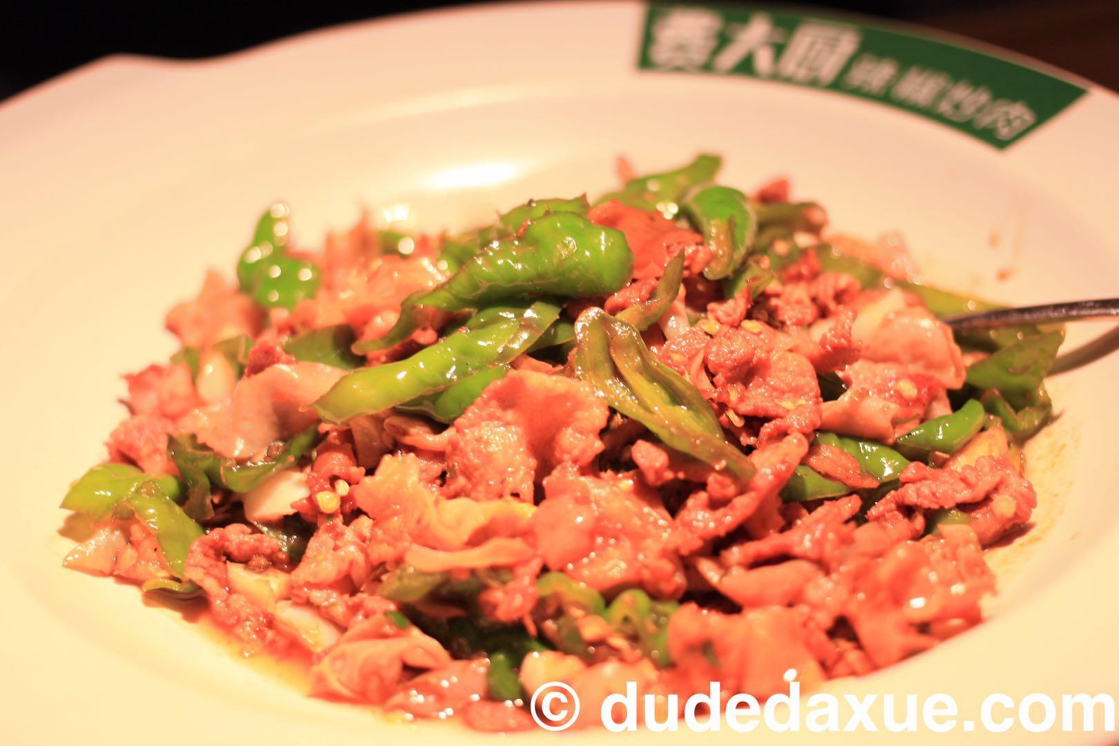 湖南菜 辣椒炒肉 能下两碗饭
